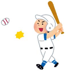 前田幸長の強豪チームの作り方の評価